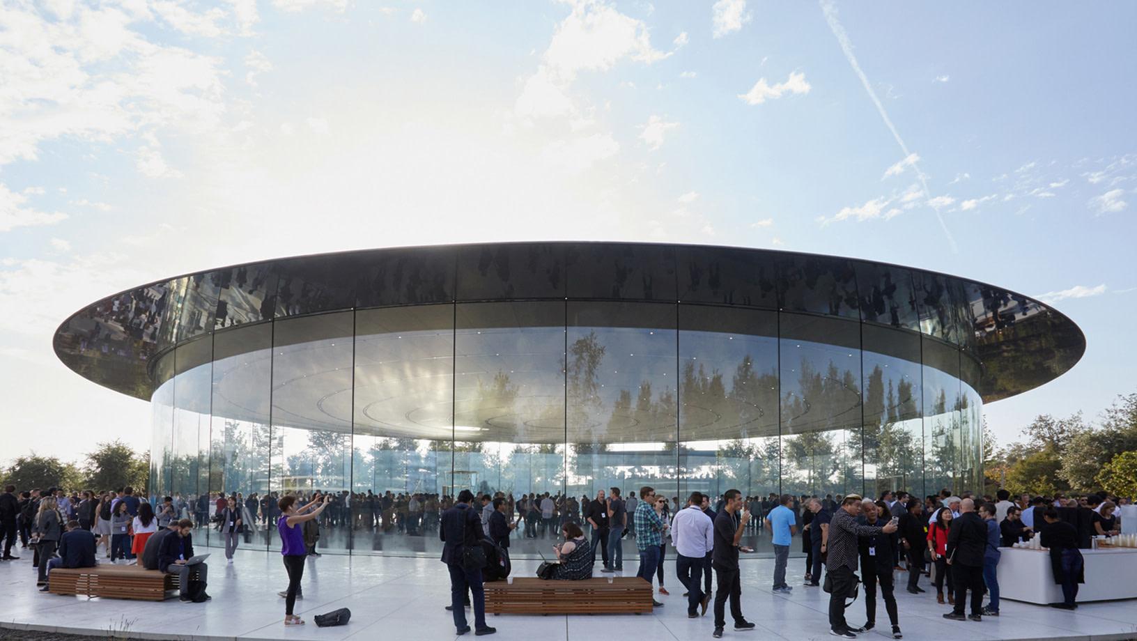 Steve Jobs Theater Apple